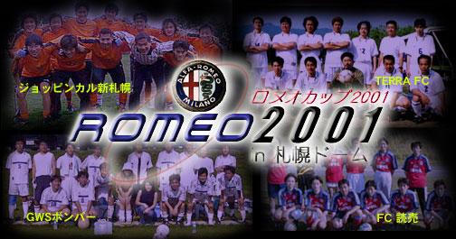 rome2001posjpg.jpg