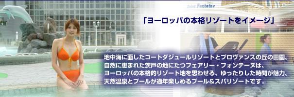 supa_catch_info.jpg